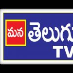 Download Mana TV Apk For Android