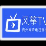 kite tv apk