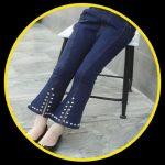 Bell Bottom Jeans APK