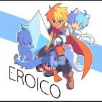 Eroico Mobile Apk
